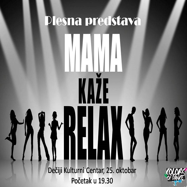 Mama relax 600x600